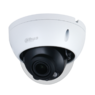 Dahua IPC-HDBW3441RP-ZS WizSense 4MP Buiten IP Camera PoE AI Wit Wit