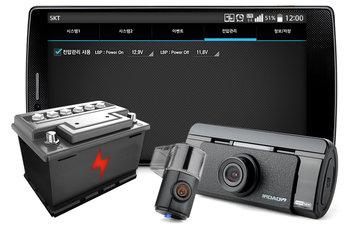 Wie wint het dashcam duel? iRoad V9 versus BlackVue DR650
